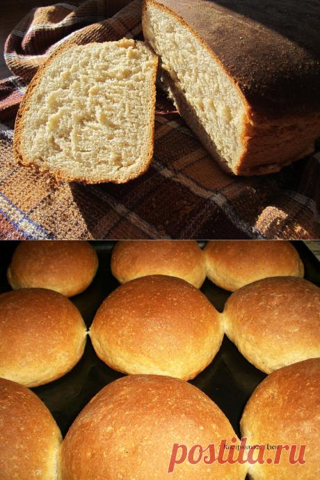 Не нужен нам хлеб магазинный, и химия нам не нужна! Как я пеку домашний хлеб – это просто | Кастрюлька | Яндекс Дзен
