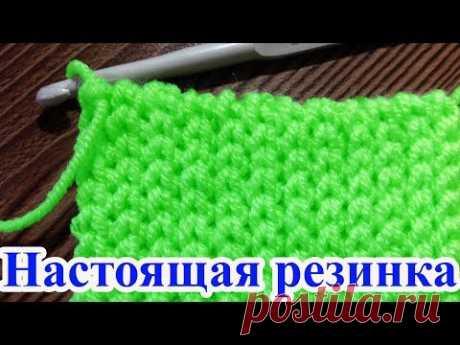 Настоящая эластичная резинка 1 на 1 в стиле боснийского вязания. Хорошо тянется, но при этом отлично держит форму и не растягивается, имеет красивую кромку, чем-то напоминающую заводскую. Резинка подойдет для шапок, кофт, варежек или носков