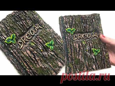 DIY Paper Mache Notebook decor | Imitation wood bark - YouTube