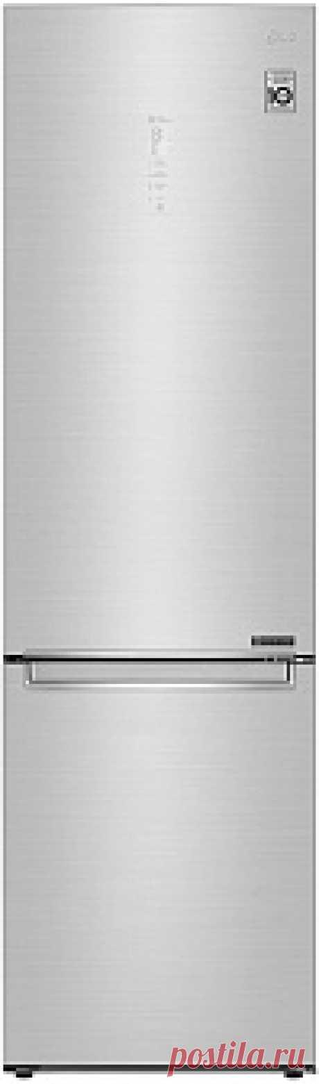 Холодильник LG GA-B509PSAZ нержавеющая сталь