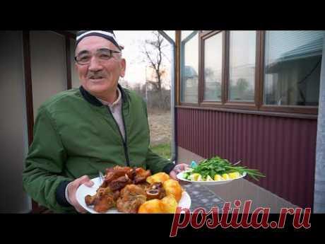 Самый вкусный, самый простой КАЗАН-КЕБАБ из телятины
