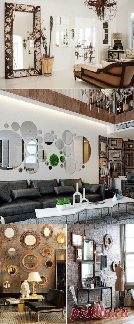 Зеркала на стенах: 20 вдохновляющих примеров