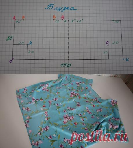 Блузка за полчаса из полуметровой полосы ткани. Это подходит тем, кто вообще не умеет шить.