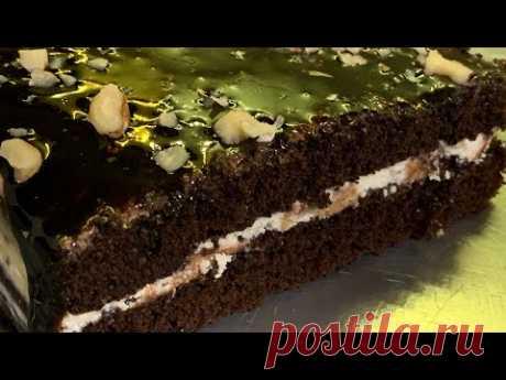 Прощальный шоколадный торт! | Chocolate cake | Շոկոլադե տորթ