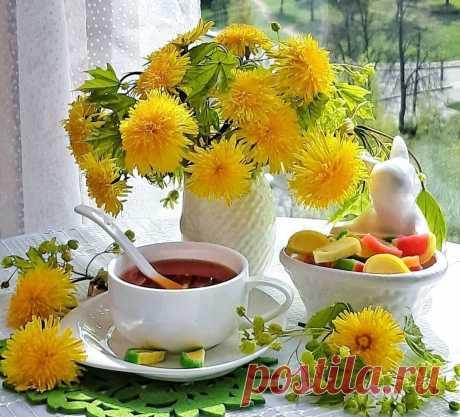 ༺🌸༻Пусть сегодня всё будет Добрым: утро, день, вечер, надежды, мысли, мечты, люди и встречи...