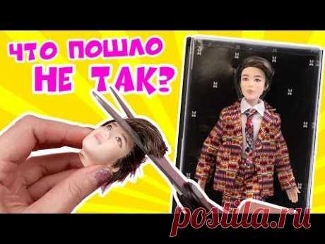 ДОЧЬ пытается озвучивать мое видео - Распаковка и обзор куклы BTS Jimin