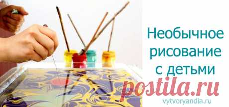 рисование текстилем в детском саду - 5 085 картинок. Поиск Mail.Ru