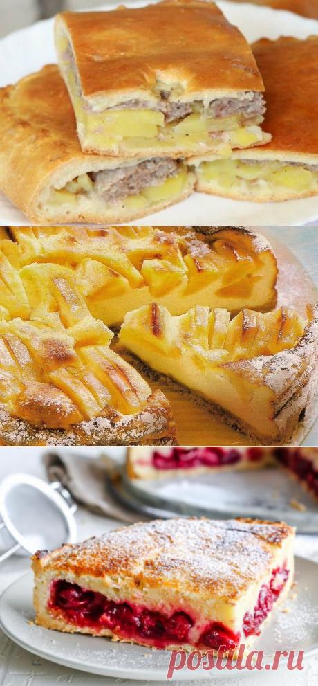 Домашний пирог, который можно есть хоть каждый день - пальчики оближешь!