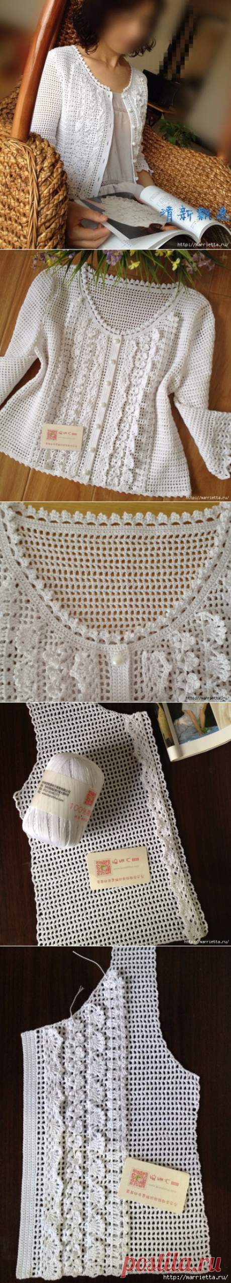 White jacket fillet knitting with ruches