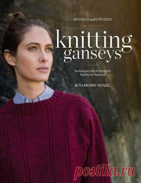Knitting Ganseys.