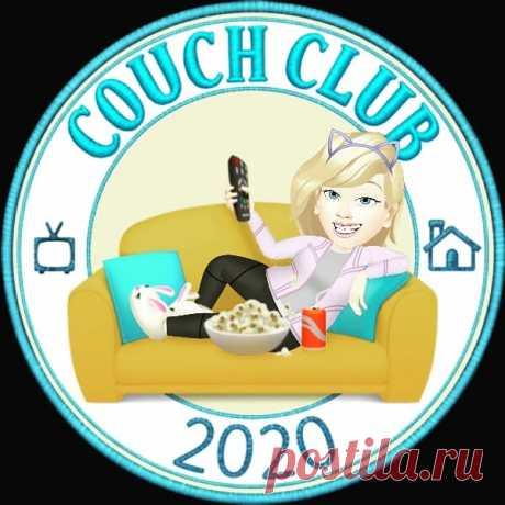 Photo by Элла Лещина on May 20, 2020. На изображении может находиться: 1 человек, текст «COUCH CLUR 白 2020».