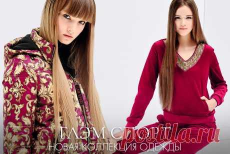 Стиль смелых  коллекция «Глэм-спорт»   Faberlic В новой коллекции одежды и 01a4e61e21d