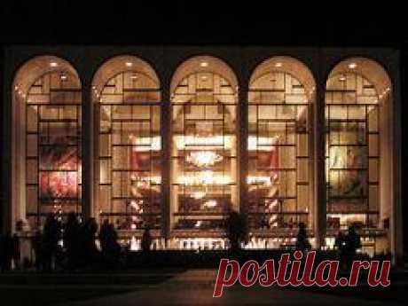 Сегодня 22 октября в 1883 году В Нью-Йорке открылась Метрополитен-опера