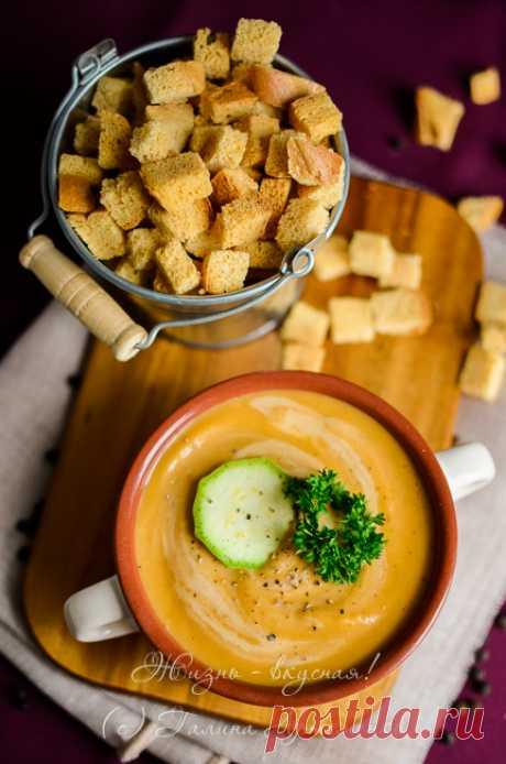 Суп-пюре из кабачков - Жизнь - вкусная!