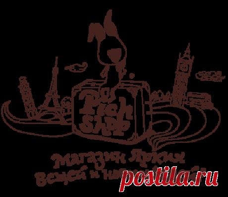 PichShop [ ПичШоп ] – ведущий российский онлайн-магазин прикольных подарков, дизайнерских штучек, стильных аксессуаров и множества нескучных креативных вещей от модных студий и брендов со всего мира.