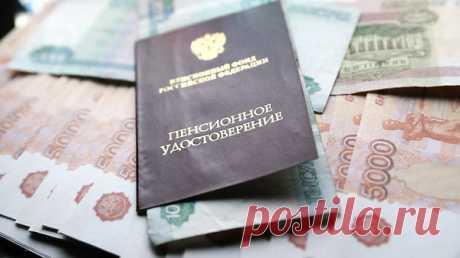 Правительство решило поощрить пенсионеров с высоким стажем | BitNews | Яндекс Дзен