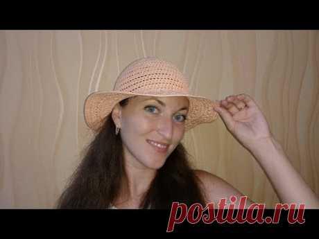 Летняя шляпка панамка с полями-вязание крючком.Мастер класс#вязаная шляпа#для женщин#