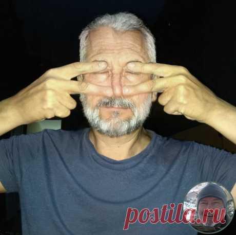 Рассказываю о простом упражнении, которое улучшает работу органов зрения и слуха, нормализует давление | Эликсир Долголетия | Яндекс Дзен