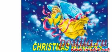 Конспект виховного заходу на тему: «Christmas wonders» («Різдвяні дива») Методична розробка виховного інтегрованого заходу з англійської мови та світової літератури на тему: «Christmas wonders» («Різдвяні дива»)  Готовий сценарій заходу можна скачати (pdf) у кінці статті.    Level pre - intermediate, intermediate  Розробила та підготувала Тубольцева І.А. - виклад
