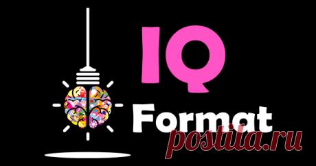 """Las adivinanzas, los tests, el rompecabezas, layfhaki - IQFormat Encuentren el contenido interesante intelectual en nuestro sitio. \""""Amasen\"""" el cerebro, conozcan los consejos útiles para el mejoramiento de la vida."""