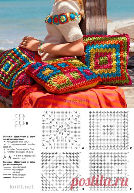 Красивые,яркие вязаные наволочки на подушки
