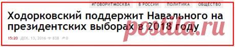 Эхо Москвы – приют либерального маразма / Эхо Москвы / Газета о газетах