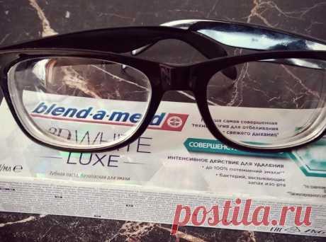 Как избавиться от царапин на очках за 15 секунд | Современное Домоводство | Яндекс Дзен