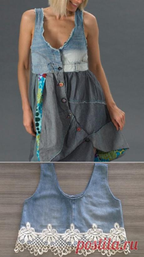 Отыскала старые джинсы-варенки, чтобы сделать эту крутую вещь! Сделай и себе такую! – В Курсе Жизни