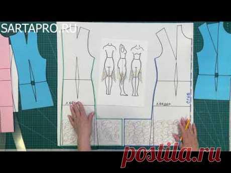 Моделирование платья (или юбки) со свисающими углами по боковым швам