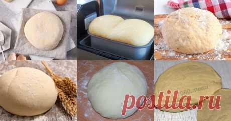 Тесто для хлебопечки - 9 рецептов приготовления пошагово - 1000.menu Тесто для хлебопечки - быстрые и простые рецепты для дома на любой вкус: отзывы, время готовки, калории, супер-поиск, личная КК