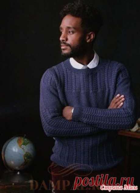 . Мужской джемпер «Лаборатория» Сдержанный мужской пуловер выполнен в традициях нидерландских рыбаков.  Размеры:  Окружность груди – 101.5 (111, 124, 132.5, 142) см. Необходимые материалы: