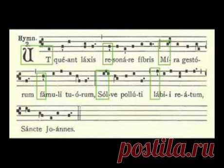 Ut queant laxis. Himno a San Juan Bautista