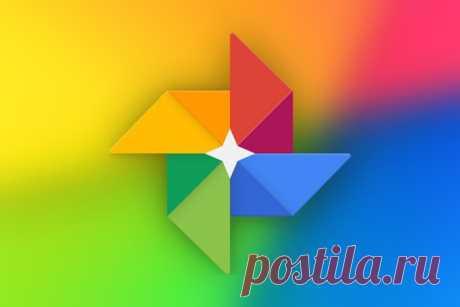 Как хранить фотографии с помощью Google Photos?
