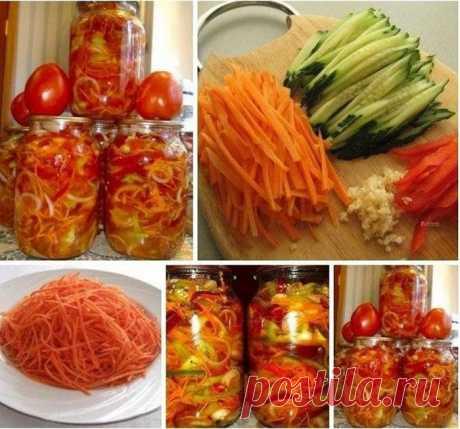 Вкусный овощной салат на зиму