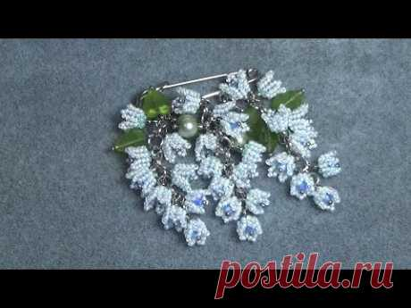 Tutorial: How to make beaded lily's of the valley, Ландыш из бисера