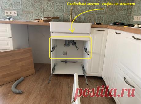 """Открыл для себя """"плоский"""" сифон! Теперь, прочистка занимает 3 минуты, а под мойкой стало вдвое больше места   Строю для себя   Яндекс Дзен"""
