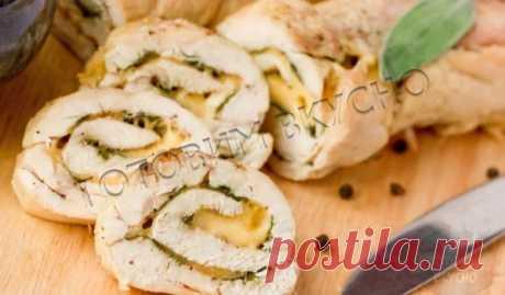 Куриный рулетик с сыром и зеленью . Милая Я Куриное филе можно превратить в великолепное оригинальное блюдо без особого труда. Достаточно овладеть секретом приготовления сырного рулета. Он способен полностью заменить колбасу, ведь он вкуснее и полезнее. Можете поиграть с начинкой, добавить грибы, ветчину, овощи. Продукты: сыр — 240 гр; филе — 760 гр; сметана — 115 гр; перец, соль, зелень — по вкусу; масло — 35 мл. Способ приготовления: 1.Очищенные от шкуры филеечки отправл...