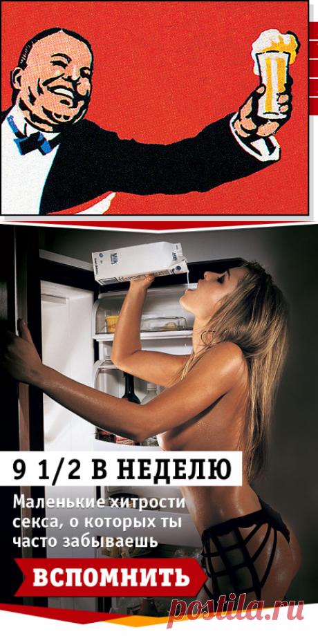 За вредность! Ученые доказывают пользу алкоголя, жирного мяса и солнца - kaliadin53@mail.ru - Почта Mail.Ru