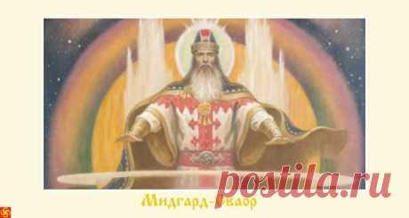 Заповеди Ведических Богов