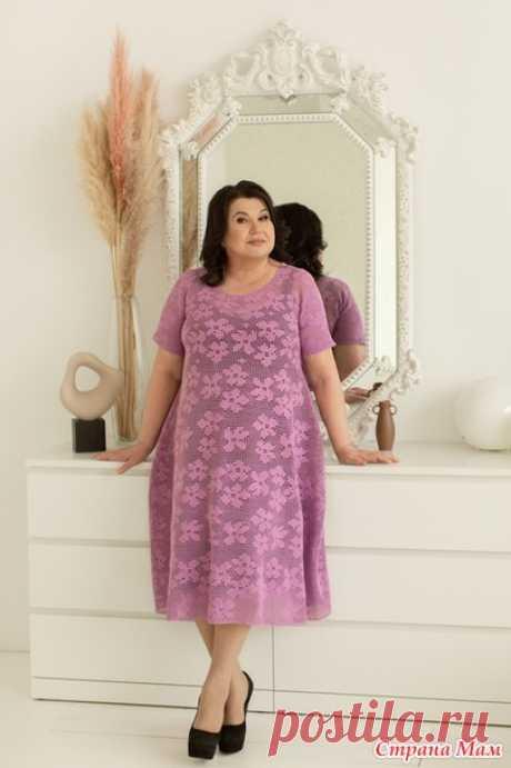 Платье Лавандовое в филейной технике