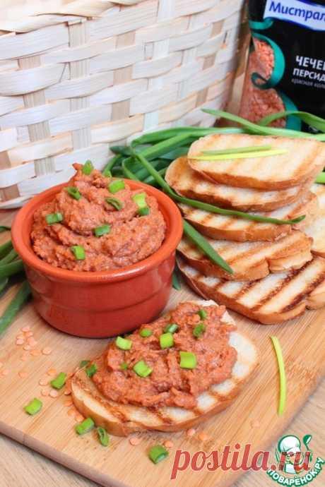 Паштет из печёного перца и чечевицы - кулинарный рецепт