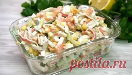 Свеженький салат «Золотая осень». Все просто, но гости его обожают! - Вкусные рецепты - медиаплатформа МирТесен