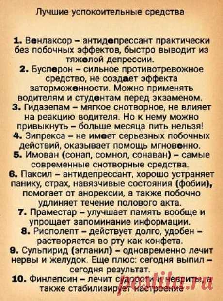Фотоальбом Разное группы ЖЕНСКАЯ СТРАНИЧКА