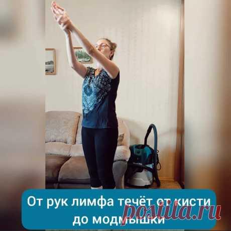 ПОХУДЕЛА на 21 кг🌺   Яндекс Дзен