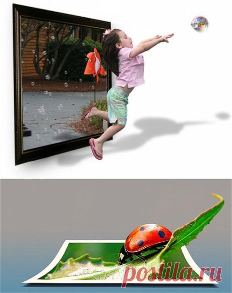 Работы с 3D эффектом