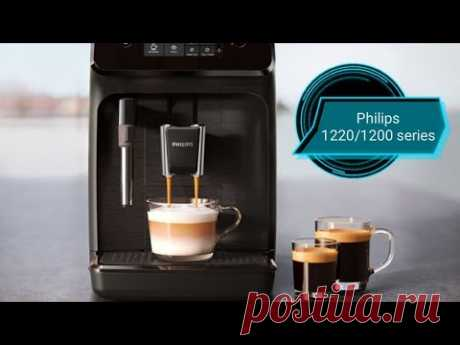 Как почистить кофемашину PHILIPS 1220/1200 series