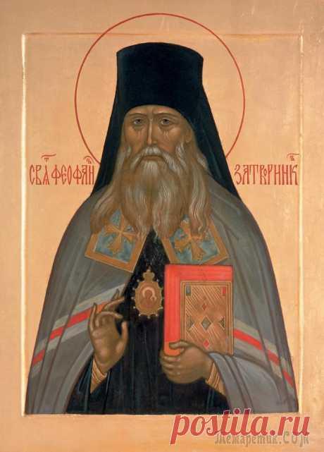 Главные предсказания православных старцев для России