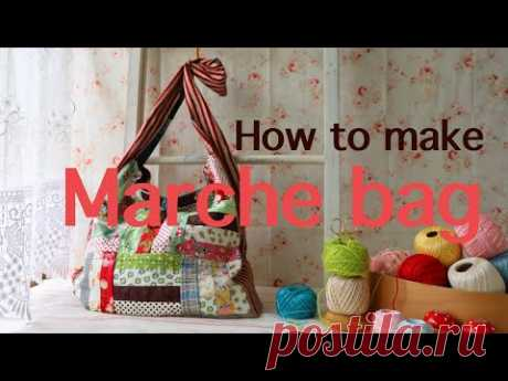 Простой способ сделать сумку Marche/Размер 36cmx36cmx12cm Плечевойремень90сm