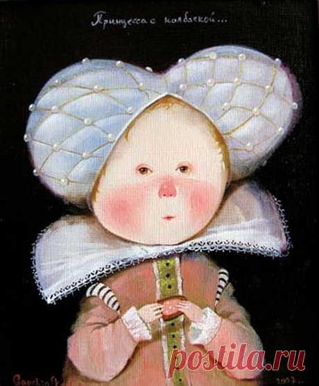 Евгения Гапчинская: Принцесса с колбаской - Евгения Гапчинская