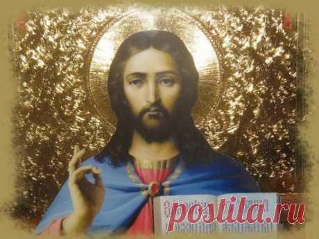 В ДЕНЬ СВОЕГО РОЖДЕНИЯ В день своего рождения верующий христианин, несомненно, обратится ко Господу Богу. Молитва ко Господу Богу в день рождения Господи Боже, Владыка всего мира видимого и невидимого. От Твоей святой воли зависят все дни и лета моей жизни. Благодарю Тебя, премилосердный Отче, что Ты дозволил мне прожить еще один год; знаю, что по грехам моим я недостоин этой милости, но Ты оказываешь мне ее по неизреченному человеколюбию Твоему. Продли и еще милости Твои мне, грешному; продо